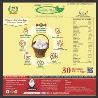 Eggrovila-premium-white-eggs